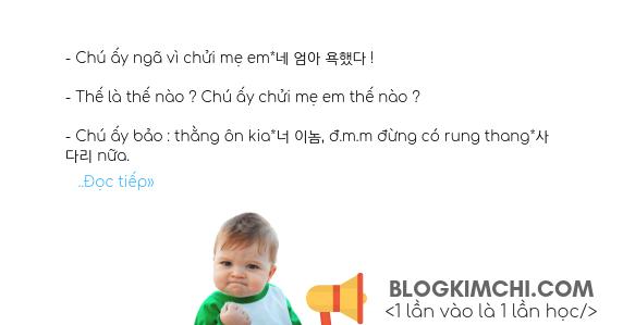 mẩu truyện cười song ngữ Việt Hàn
