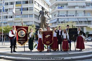 Τιμήθηκε σήμερα στην Κατερίνη η Ημέρα Μνήμης της Γενοκτονίας των Ελλήνων της Μικράς Ασίας από το Τουρκικό κράτος.