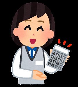 電卓を見せる家電量販店の店員のイラスト(女性1)
