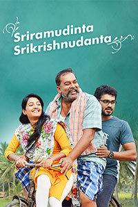 Sriramudinta Srikrishnudanta