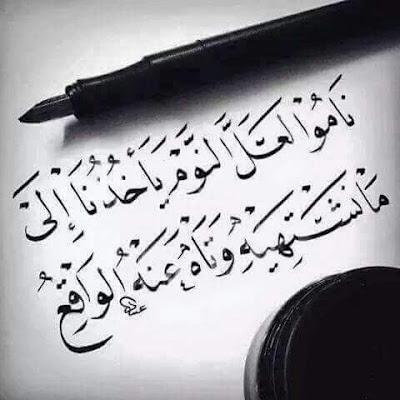 Bahasa Arab