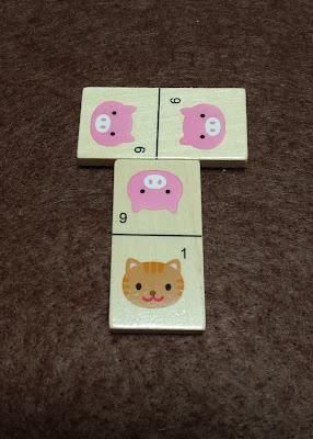 ドミノ domino 牌を繋げる