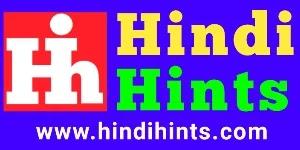 Hindi Hints हिन्दी हिन्टस्