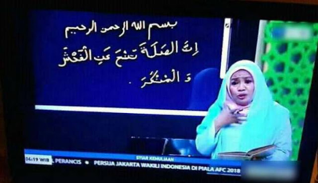 Heboh Ustazah Tampil di TV Salah Nulis Ayat Alquran, Ini Komentar Ketua LTN Nahdlatul Ulama Jatim