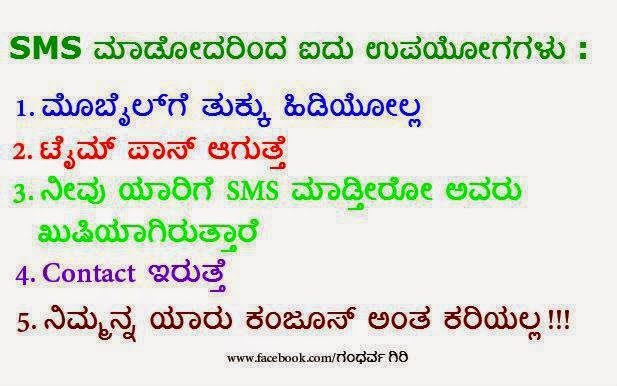 Kannada popular life quotes jeevana sanjeevini posted 19th july 2017 by altavistaventures Choice Image
