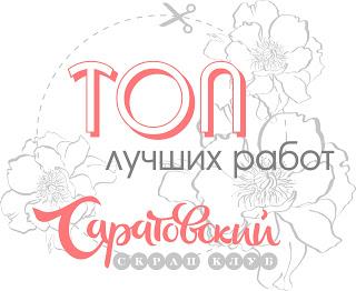 Задание от дизайнера Ирины Богомоловой