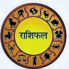 Saptahik Rashifal of Mesh;