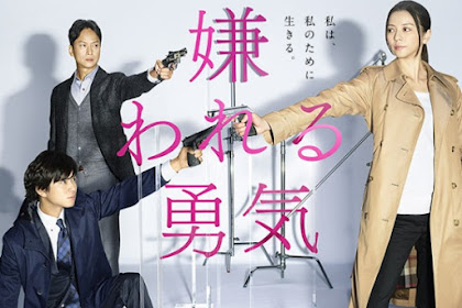 Sinopsis Kirawareru Yuuki / 嫌われる勇気 (2017) - Japanese TV Series