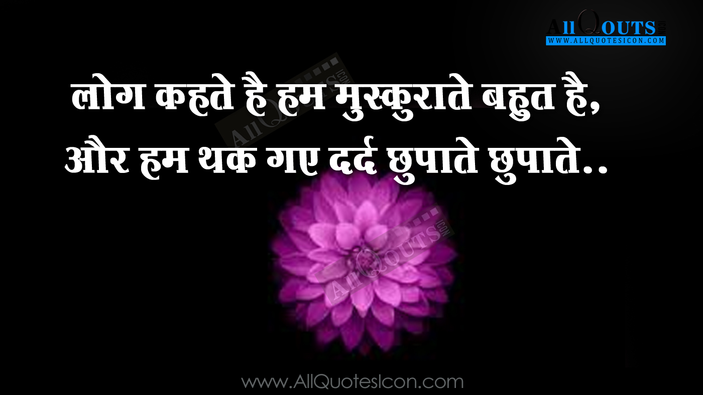 life quotes in hindi hd wallpapers best life inspirational