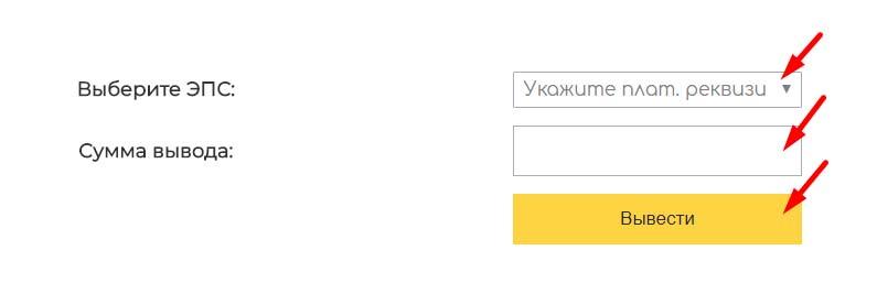 Регистрация в BtcGroups 6