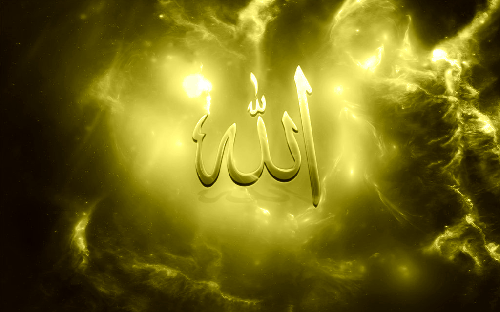 картинка с надписью аллах