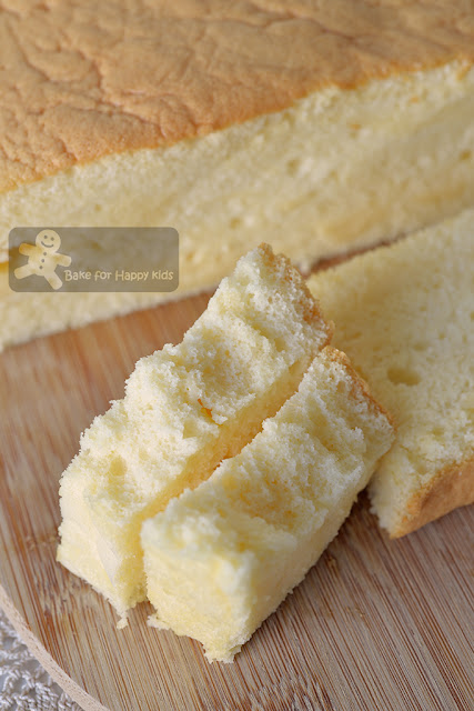 Taiwanese gochabi cheese old school sponge cake