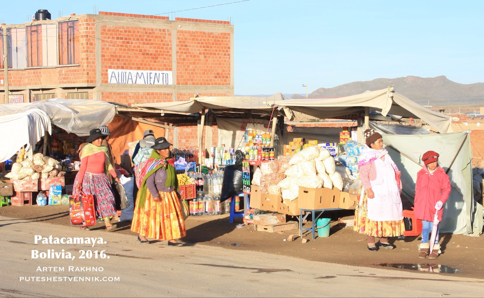 Боливийские женщины