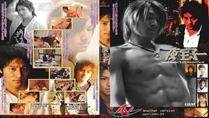 Another Version AV14 – Night Prince – i-mode Director's Last Presentation at AV