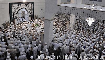 Biografi Lengkap Abah Guru Sekumpul (KH. Zaini Abdul Ghani)