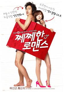 Petty Romance (2010) สาวเซียนรักกะหนุ่มนักเขียนเวอร์จิ้น