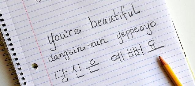 Dicas para aprender o Hangul (한글)