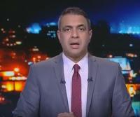 برنامج ساعة من مصر 25-5-2017 هع خالد عاشور