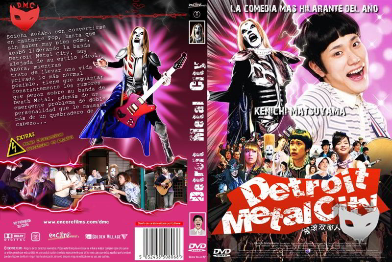 Download Detroit Metal City Live Action Subtitle Indonesia