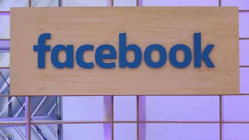 مليارات من الفيس بوك قد تنتقل للخزائن الامريكية قريبا