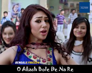O Akash Bole De Na Re - Rajneeti, Shakib Khan, Apu Biswas