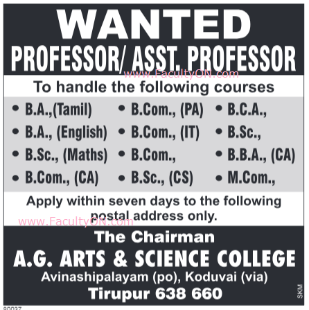A G  Arts and Science College, Tirupur, Wanted Professor / Assistant