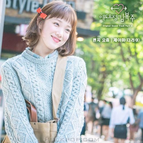 J.MEE – Weightlifting Fairy Kim Bok-Joo OST Part.4