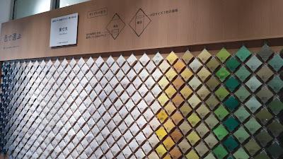 Inside Itoya Bookstore Tokyo