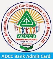 ADCC Bank Admit Card