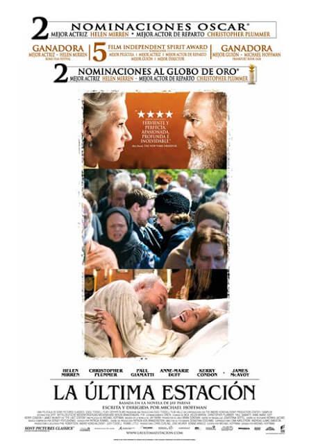 Cartel: La última estación (2009)