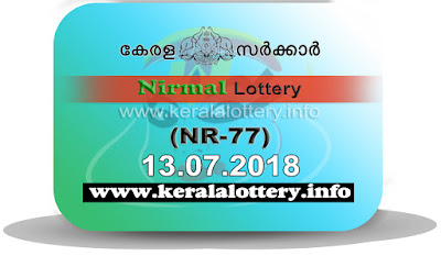 "KeralaLottery.info, ""kerala lottery result 13 7 2018 nirmal nr 77"", nirmal today result : 13-7-2018 nirmal lottery nr-77, kerala lottery result 13-07-2018, nirmal lottery results, kerala lottery result today nirmal, nirmal lottery result, kerala lottery result nirmal today, kerala lottery nirmal today result, nirmal kerala lottery result, nirmal lottery nr.77 results 13-7-2018, nirmal lottery nr 77, live nirmal lottery nr-77, nirmal lottery, kerala lottery today result nirmal, nirmal lottery (nr-77) 13/07/2018, today nirmal lottery result, nirmal lottery today result, nirmal lottery results today, today kerala lottery result nirmal, kerala lottery results today nirmal 13 7 18, nirmal lottery today, today lottery result nirmal 13-7-18, nirmal lottery result today 13.7.2018, nirmal lottery today, today lottery result nirmal 13-7-18, nirmal lottery result today 13.7.2018, kerala lottery result live, kerala lottery bumper result, kerala lottery result yesterday, kerala lottery result today, kerala online lottery results, kerala lottery draw, kerala lottery results, kerala state lottery today, kerala lottare, kerala lottery result, lottery today, kerala lottery today draw result, kerala lottery online purchase, kerala lottery, kl result,  yesterday lottery results, lotteries results, keralalotteries, kerala lottery, keralalotteryresult, kerala lottery result, kerala lottery result live, kerala lottery today, kerala lottery result today, kerala lottery results today, today kerala lottery result, kerala lottery ticket pictures, kerala samsthana bhagyakuri"