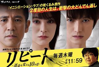 Sinopsis Drama Jepang Repeat