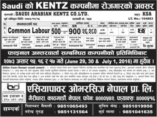 Jobs For Nepali In Saudi Arabia, Salary -Rs.26,000/