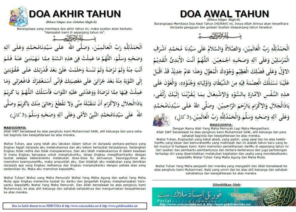 doa menjelang tahun baru islam