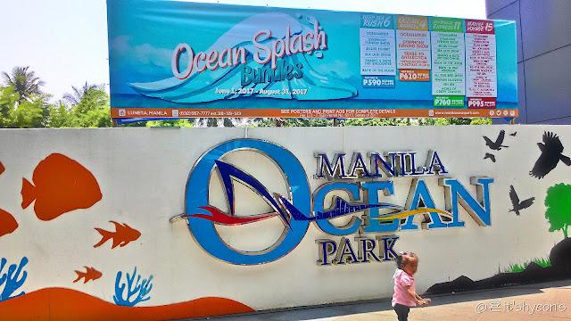 Manila Ocean Park; Getaway to Manila; Philippines