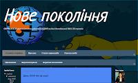 http://euroclubonik.blogspot.com/