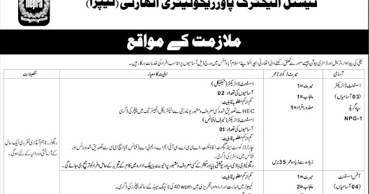 Jobs in NEPRA National Electric Power Regulatory Authority