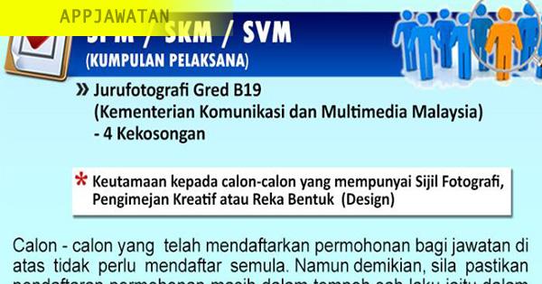 Jawatan Kosong di Kementerian Komunikasi dan Multimedia Malaysia (KKMM)