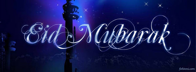eid mubarak cover photos