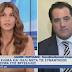 Το βίντεο που θέλει να εξαφανισει ο Αδωνης Γεωργιάδης