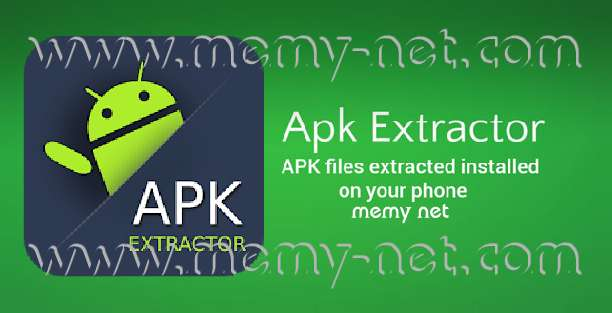تطبيق استخراج التطبيقات من الهاتف الي ملفات APK
