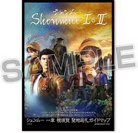 Special version of the Shenmue Sacred Spot Guide Map, featuring Shenmue I & II art on the cover