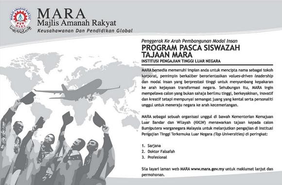 Permohonan Biasiswa MARA Program Pasca Siswazah Luar Negara untuk pelajar Malaysia