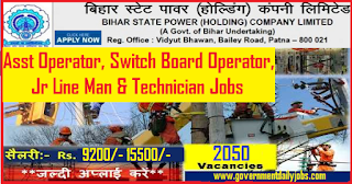 BSPHCL Recruitment 2018 of 2050 Switch Board Operator & More Posts