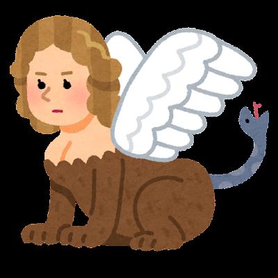 スフィンクスのイラスト(ギリシャ神話)