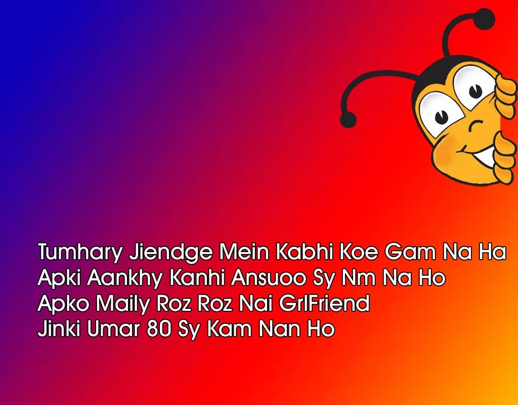 Funny Jokes Shayari Hindi Me