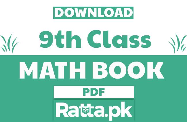 9th class Math Book pdf Download - Punjab Textbook board