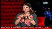 برنامج ليالى رمضان حلقة الجمعه 2-6-2017لقاء مع النجمة وفاء عامر