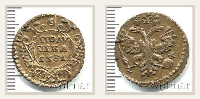 Полушка 1731 скорпион памятная монета 20 белорусских рублей 2013 год