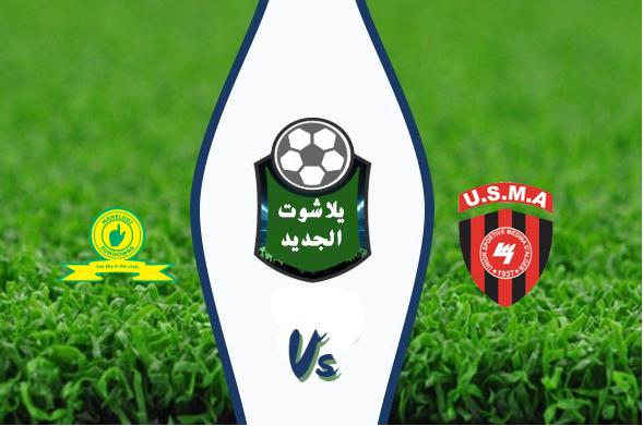 نتيجة مباراة إتحاد الجزائر وصن داونز اليوم بتاريخ 12/28/2019 دوري أبطال أفريقيا